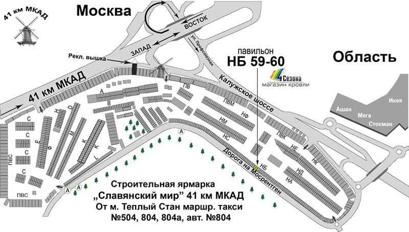 Рынок 41 км мельница - схема