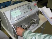 Форма акта ввода в эксплуатацию оборудования