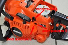 Настройка карбюратора бензопилы днипро м