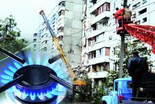 Плата за техобслуживание внутреннего газопровода