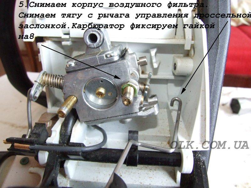 Ремонт бензопилы штиль мс 180 своими руками